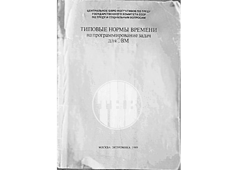 http://upr.ru/upload/adminFiles/12%20%D0%B3%D0%BE%D0%B4/3.jpg