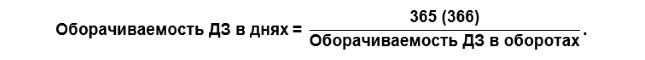 Formula-5 (1).png