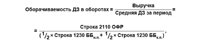 Formula-4 (1).png