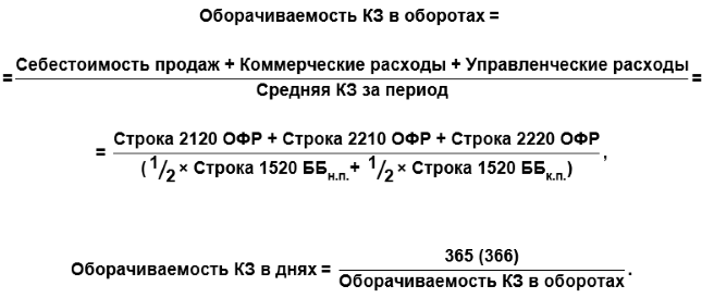 Formula-6_7.png