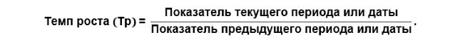 Formula-3 (1).png